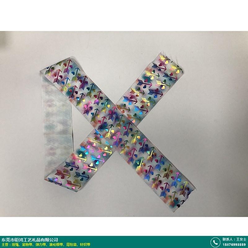 盐城双面涤纶缎带的图片