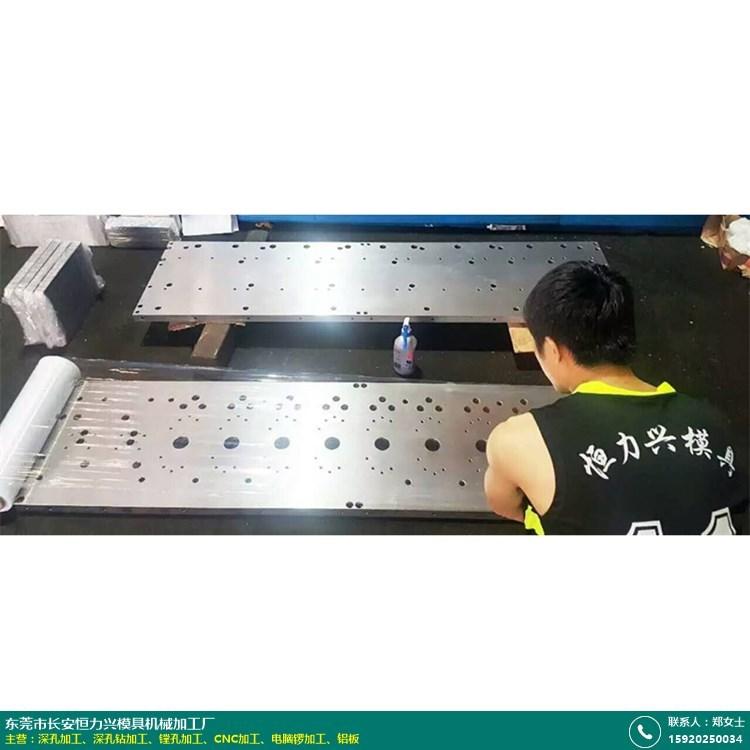 高速CNC加工规格的图片