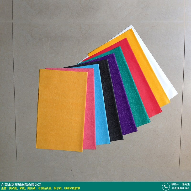 云南耐高温美光纸的图片