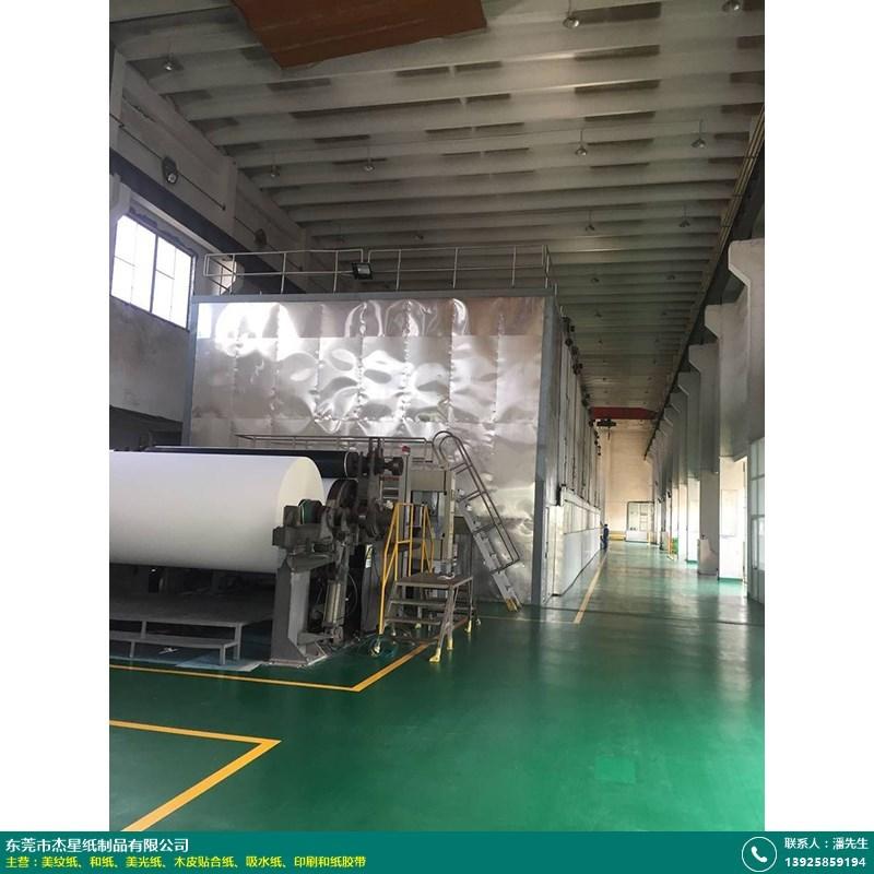 实用高强吸水纸工厂定做的图片