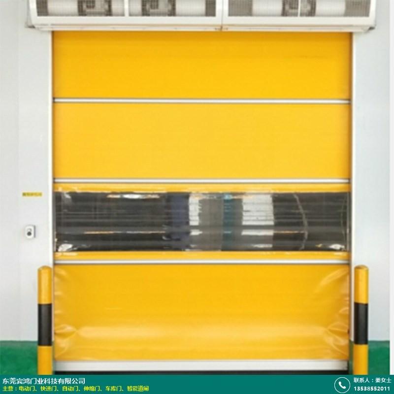 常平车间快速门供货商的图片