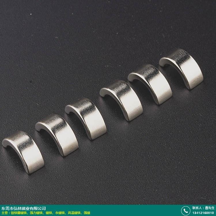 昆明方形强力磁铁的图片