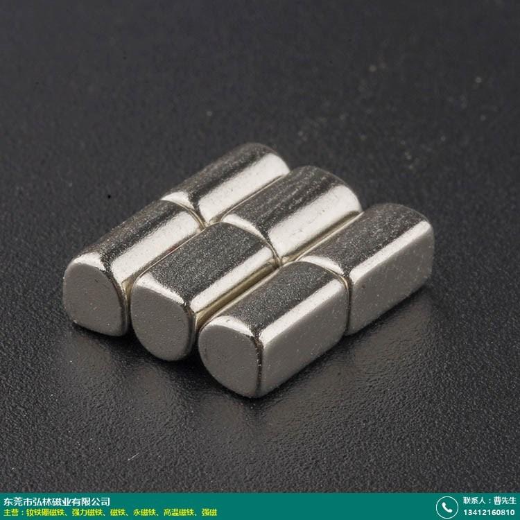 电动汽车电机强力磁铁批发厂家的图片