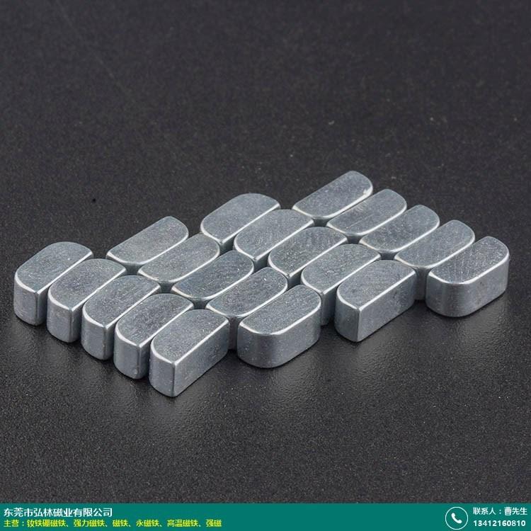 沉孔强力磁铁厂家订制的图片