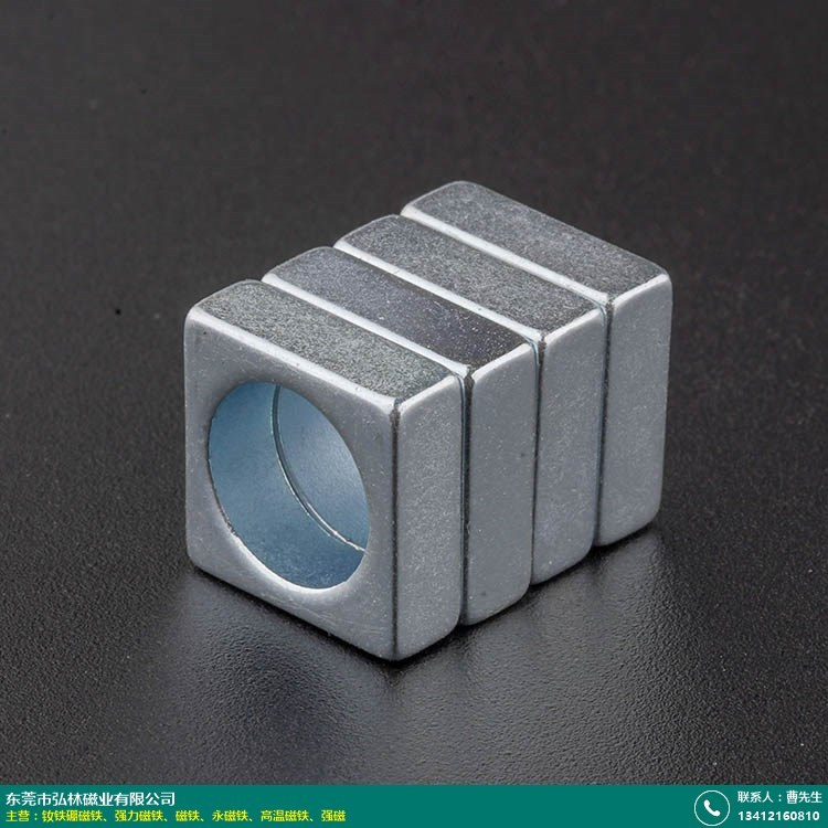强力磁铁的图片