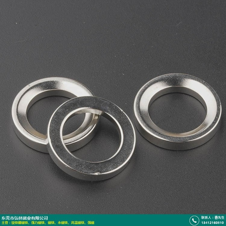 柳州方形磁铁是什么的图片