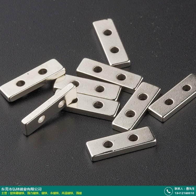 沉孔强力磁铁定制的图片