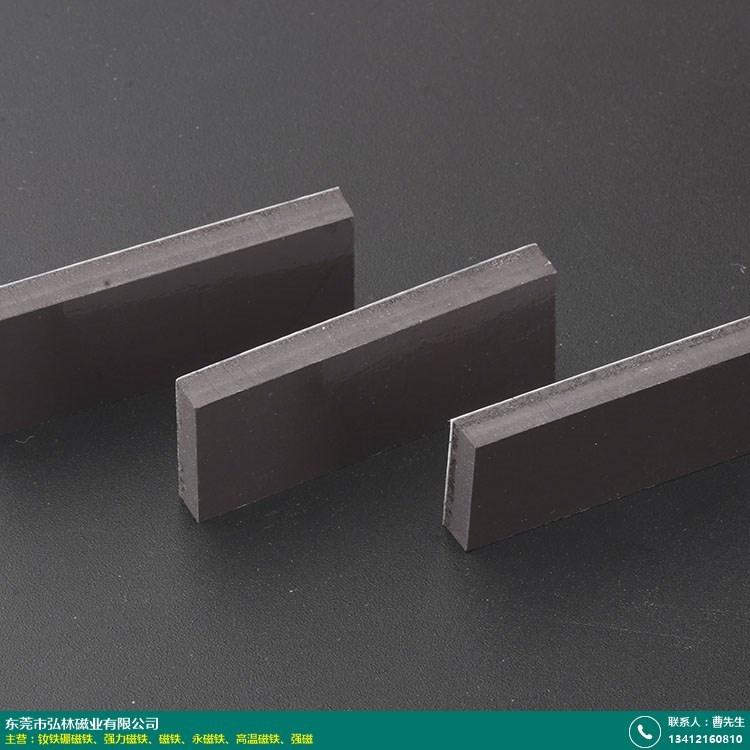 变频空调压缩机永磁铁订购的图片