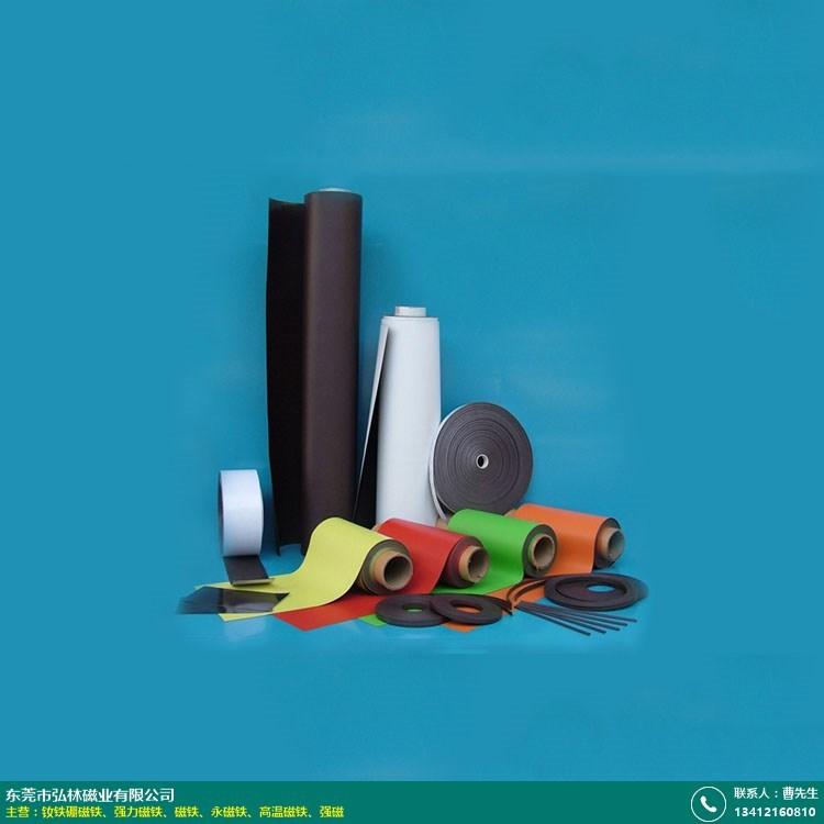 连云港喇叭磁铁架的图片