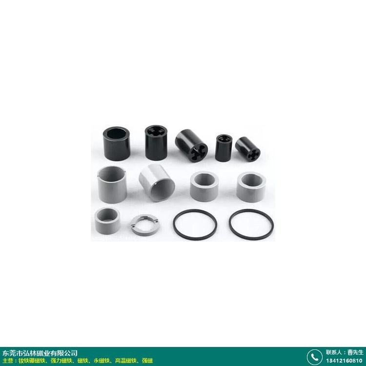 连云港橡胶磁铁供应的图片