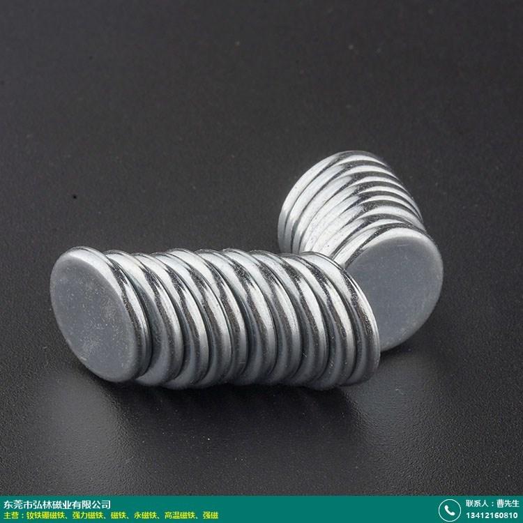 钕铁硼磁铁的图片