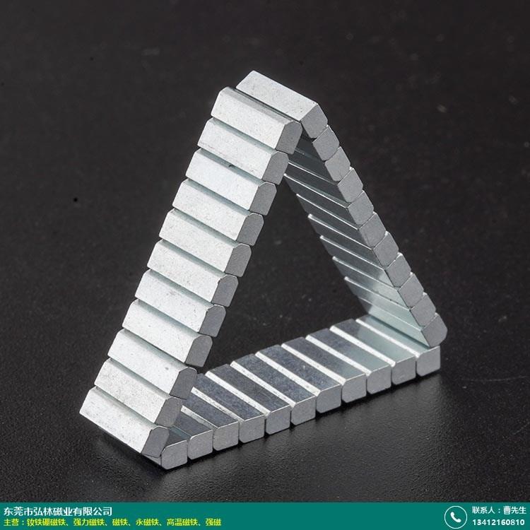 昆明带孔钕铁硼磁铁批发的图片