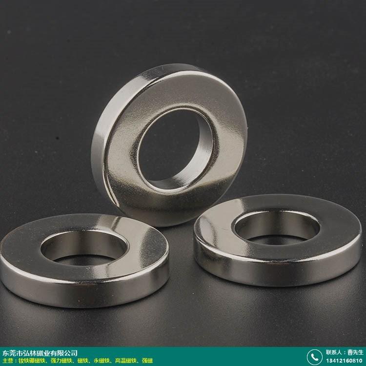 福建打孔钕铁硼磁铁定做的图片