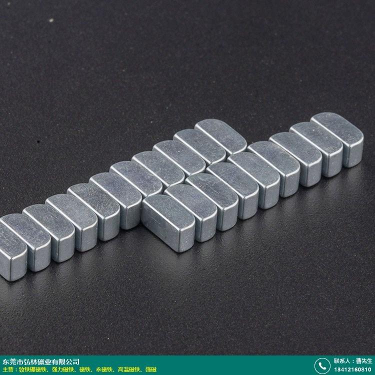 长沙方形磁铁加工的图片
