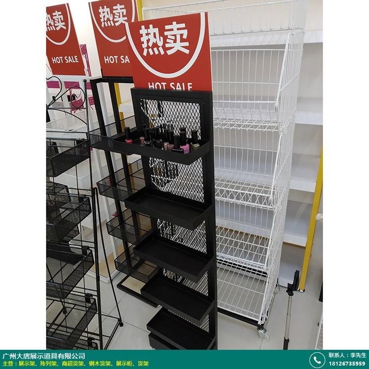 家居百货文具货架销售公司哪里有的图片