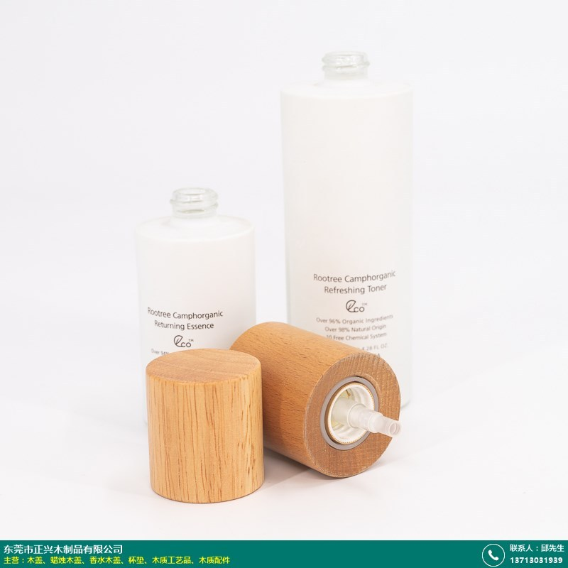 南昌膏霜瓶木盖的图片