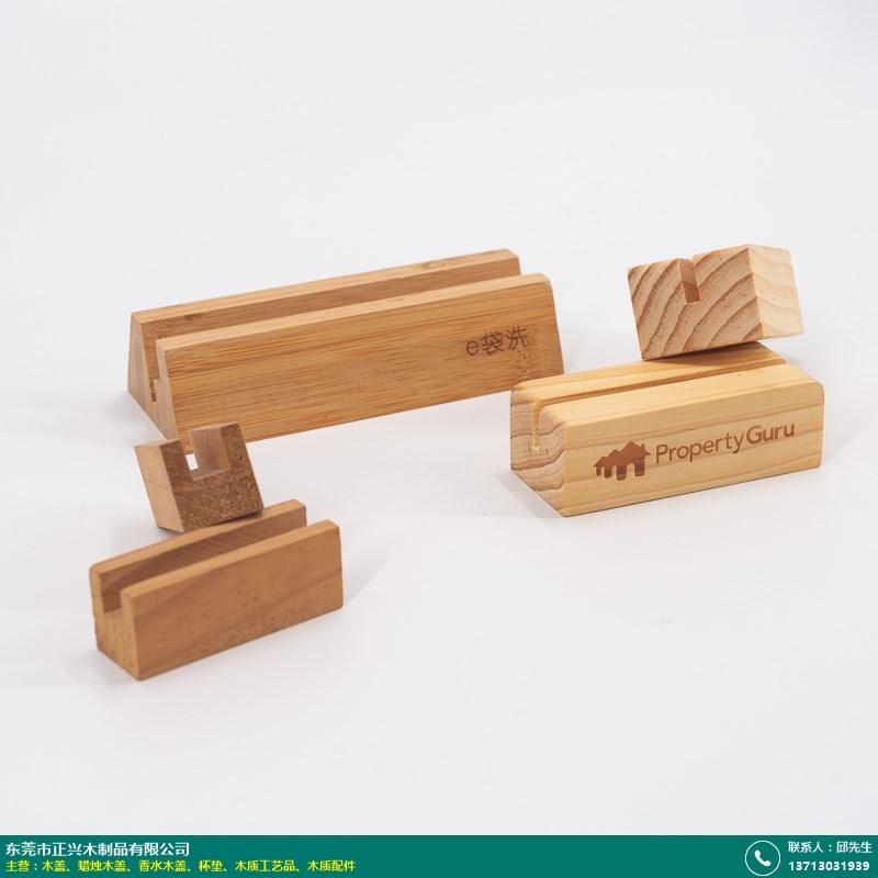木质工艺品的图片