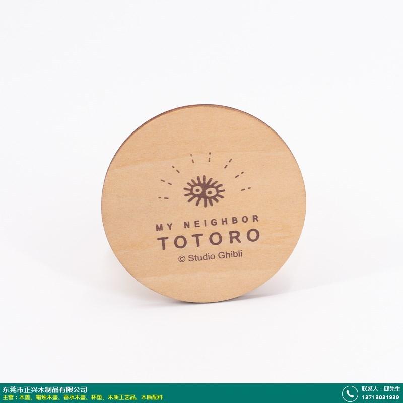 木质配件的图片