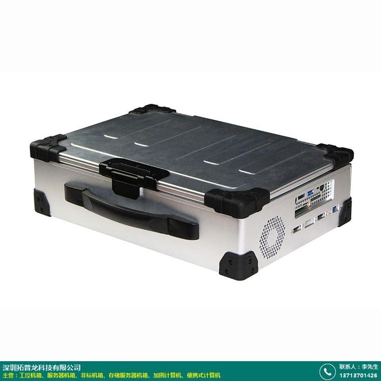 重庆平板便携式计算机哪里好的图片