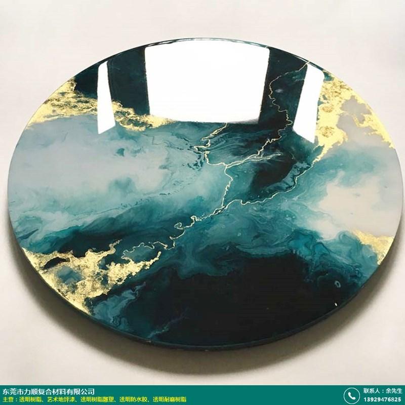 环保透明树脂胶厂家直销的图片