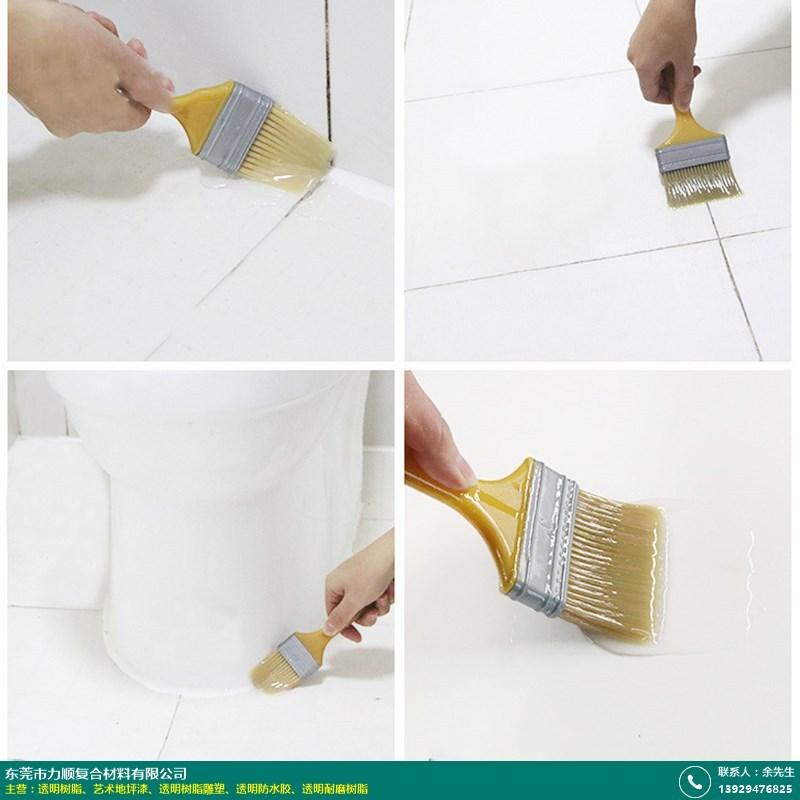 透明防水胶的图片