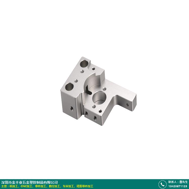 4轴CNC加工的图片