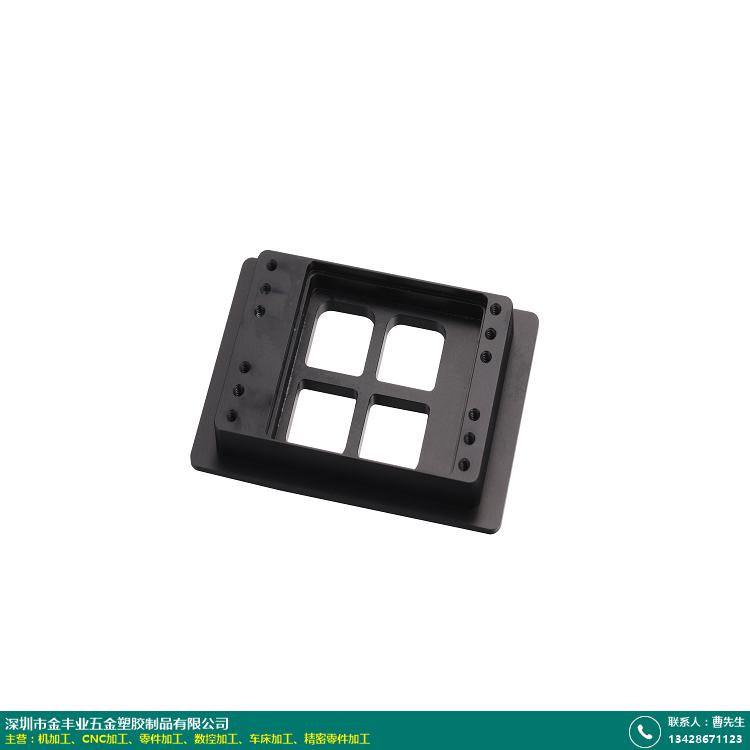 广东小型CNC加工件的图片