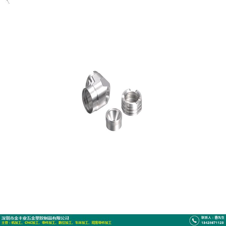 新疆模具数控加工不锈钢的图片