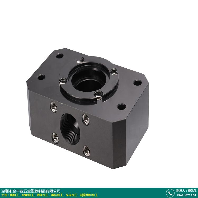 浙江小型CNC加工零件的图片