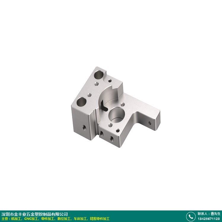 长沙微型零件加工公司的图片
