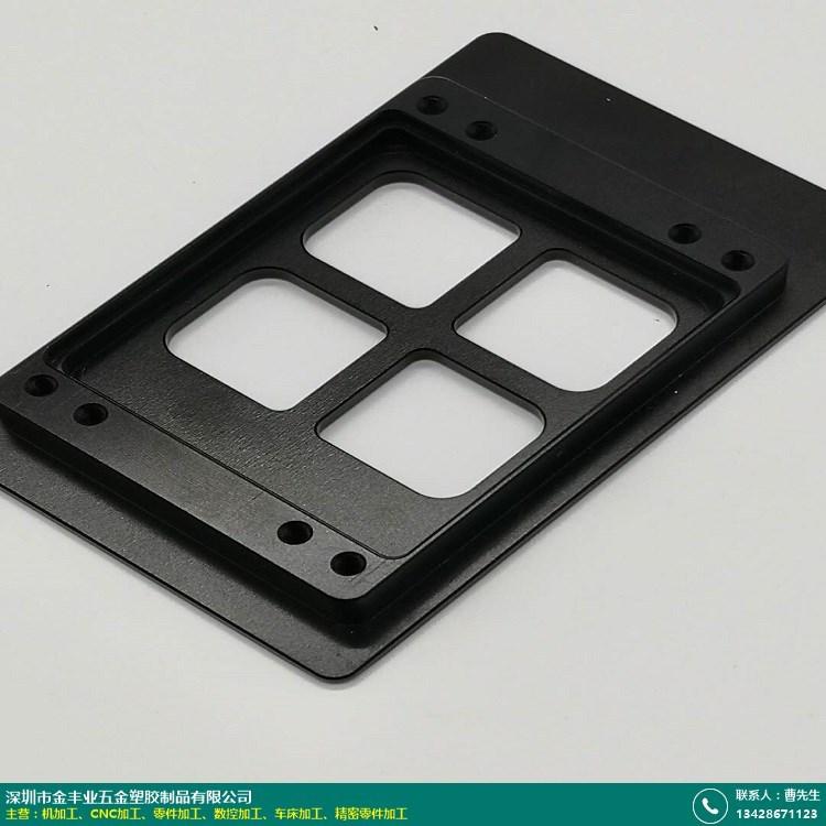 广州精密机械零件加工哪家好的图片