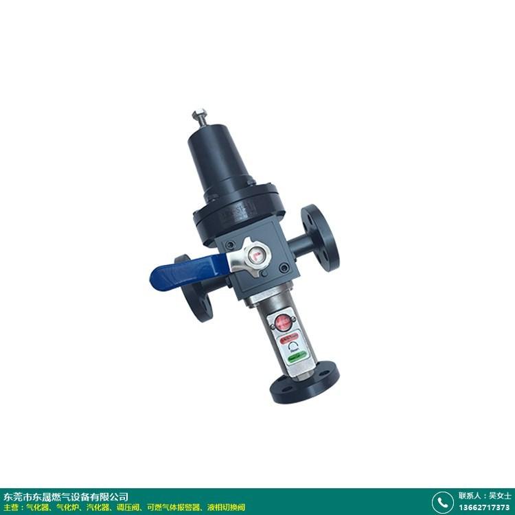 液相切换阀的图片