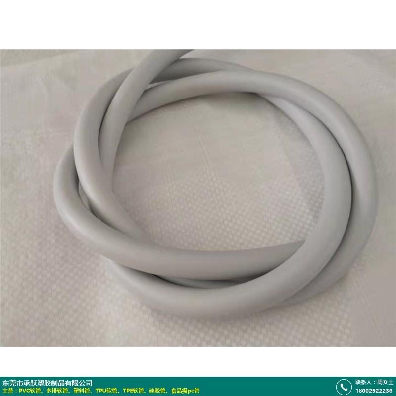 TPE软管的图片