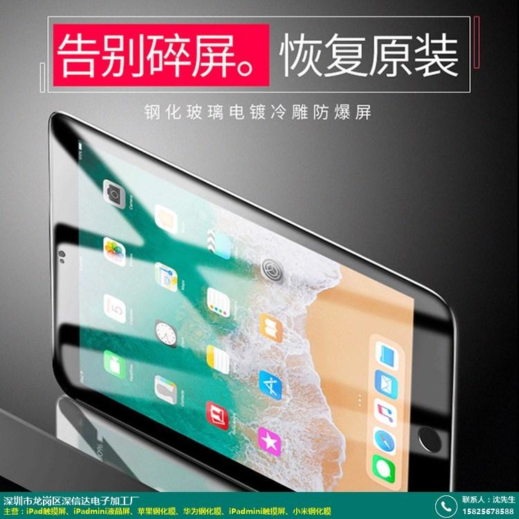 张家港迷你iPad触摸屏的图片