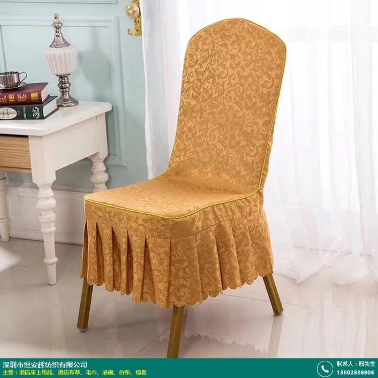 椅套的图片