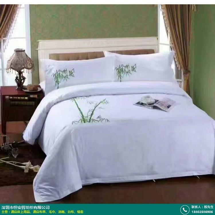 酒店床上用品的图片