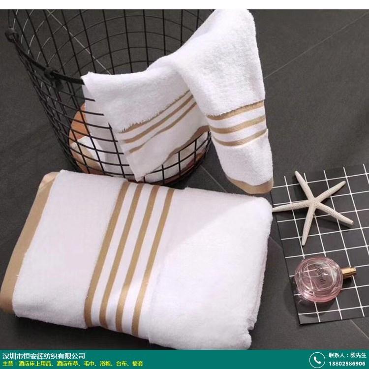 旅游毛巾厂家的图片