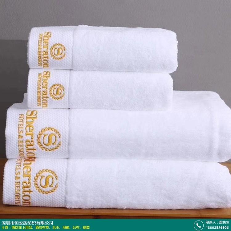 毛巾的图片