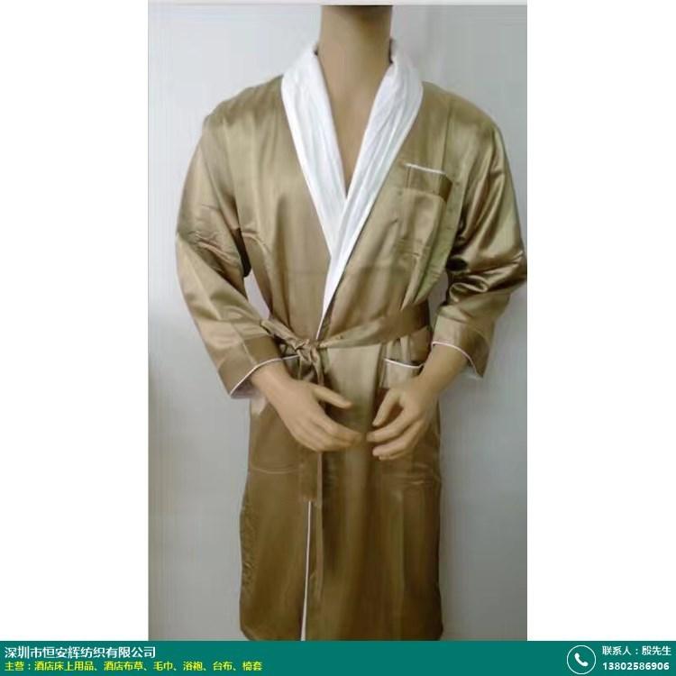 仿真丝浴袍厂家的图片