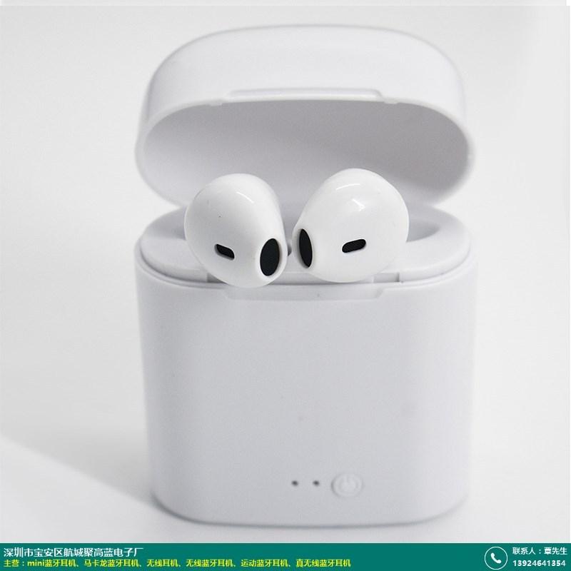 无线蓝牙耳机的图片