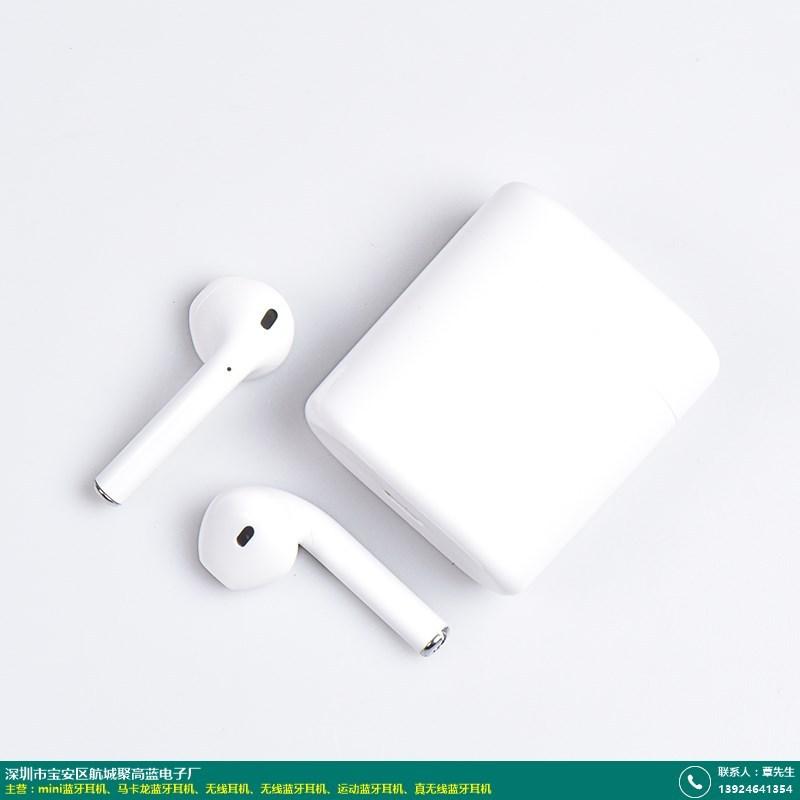 真无线蓝牙耳机的图片