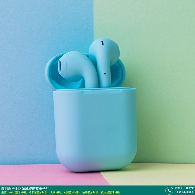 马卡龙蓝牙耳机的图片