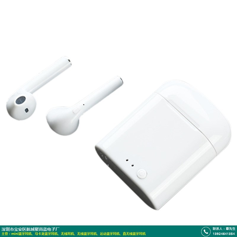 黑龙江小黄人mini蓝牙耳机设计的图片