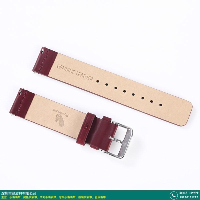 华为手表表带的图片