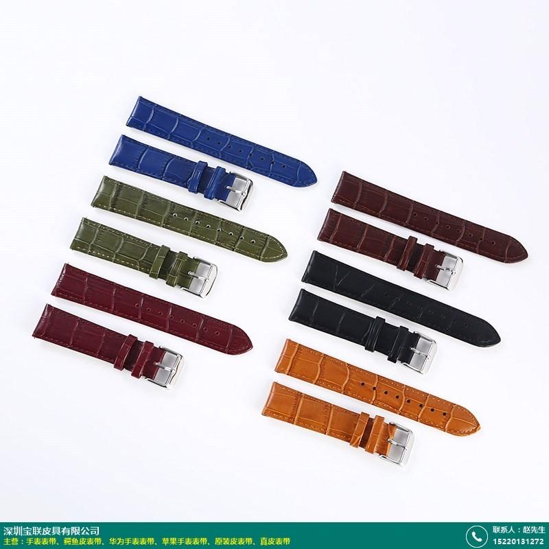 小米手表表带哪种好的图片