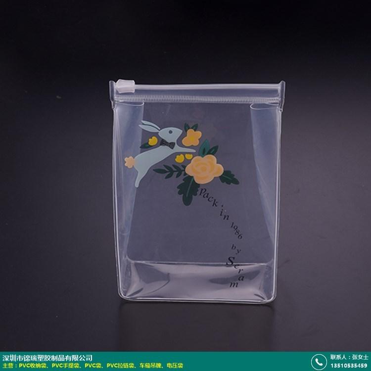 PVC收纳袋的图片