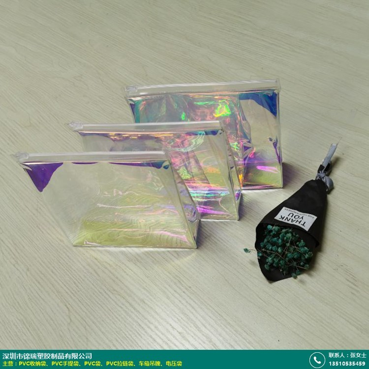 PVC拉链袋的图片