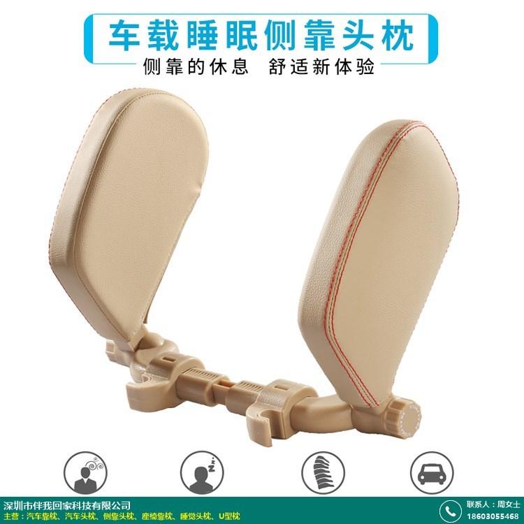 北京装饰座椅靠枕订做的图片