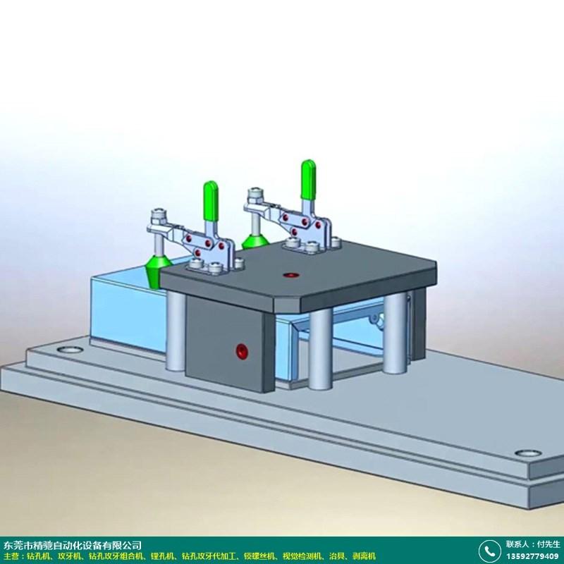 CNC定位治具厂家的图片
