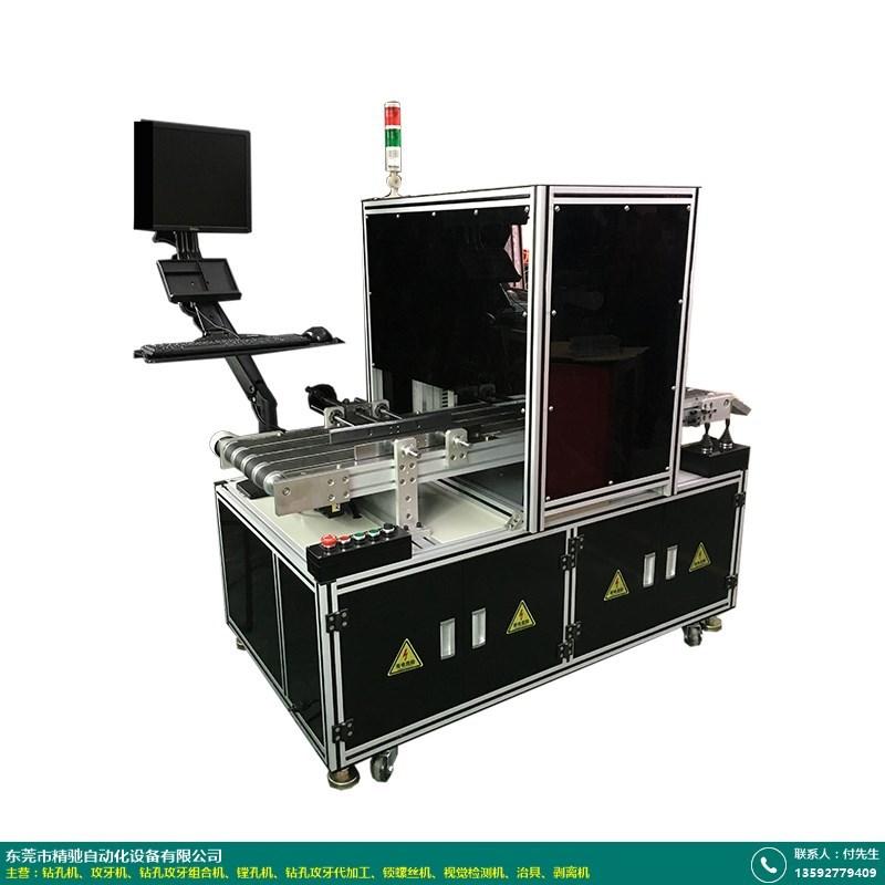 视觉检测机的图片